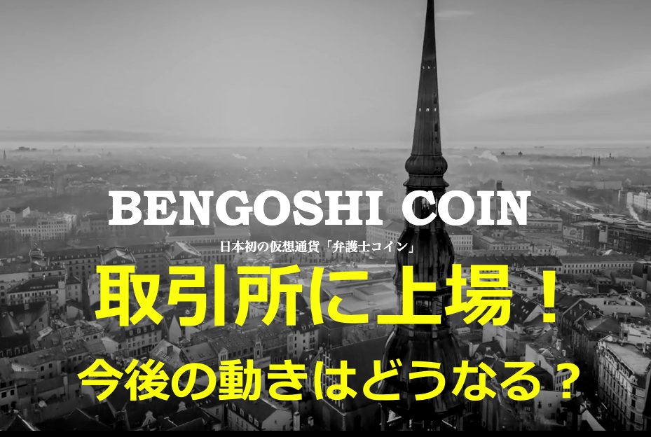 Bengo news01