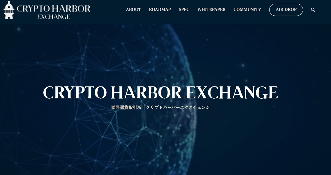Cryptoharbor main