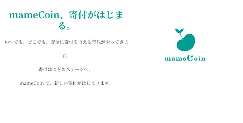 Mame01