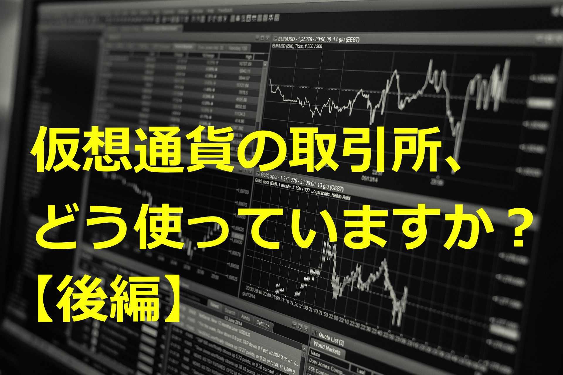 Stock 1863880 1920 4